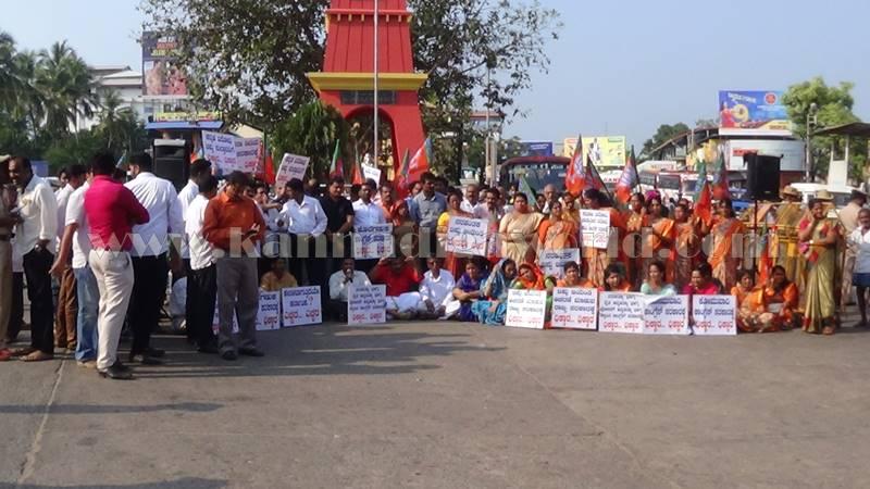 udupi_bjp_protest-2