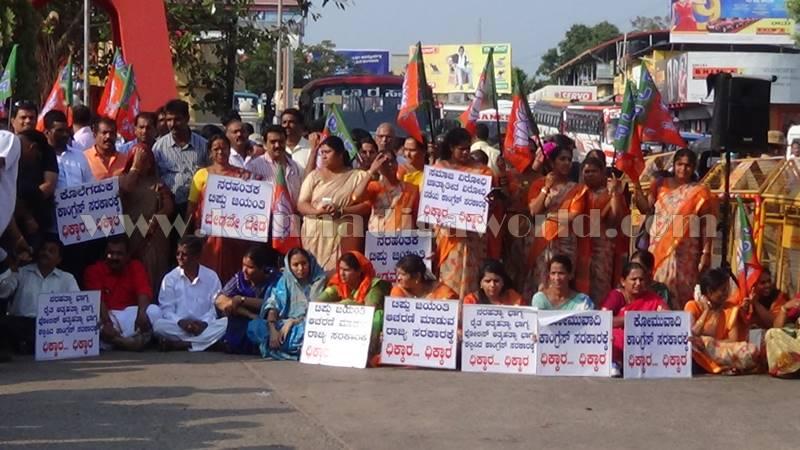 udupi_bjp_protest-4