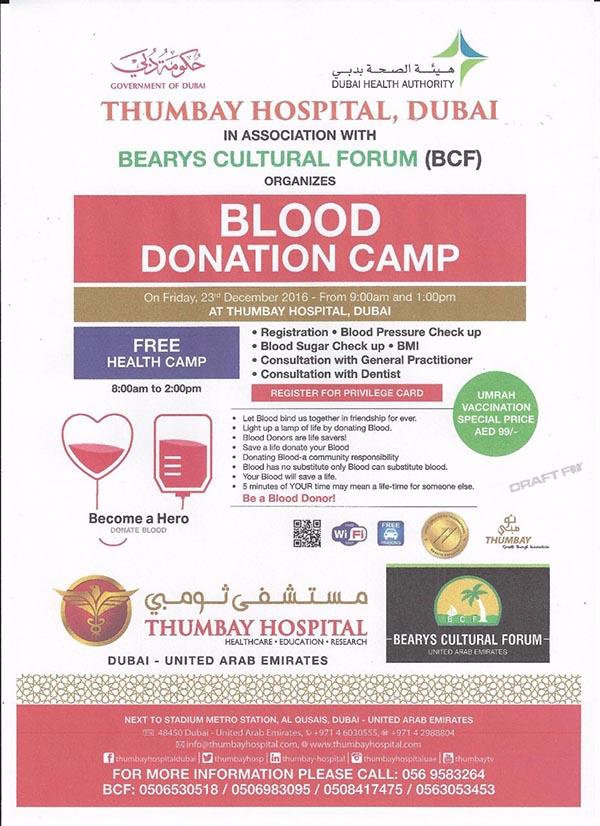 bcf-blood-camp