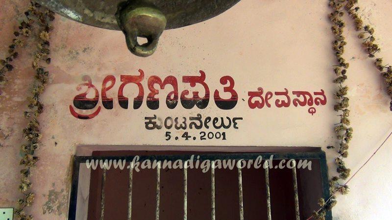 kundapura_fresh_water-9