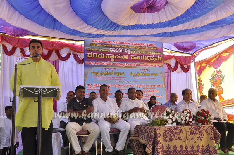 kundapura_shirur_madhvaraj-1