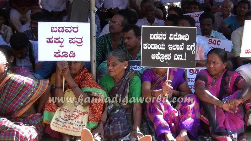 mini-vidhana-soudha_dharani_kndpr-1