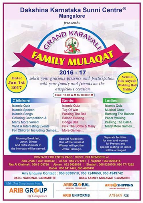 mulaqat-notice