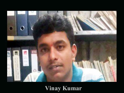 police_vinay_kumar