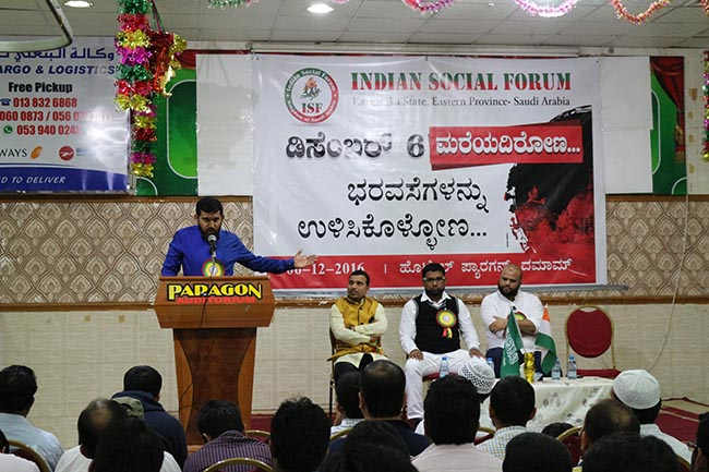 sharief-karkala-speach-min
