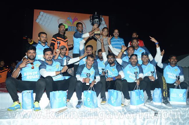 sharjah-united-cup-2016-dsc_7984-061