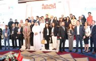 Annual Health Awards 2017 Announces 42 UAE's First-Ever Healthcare Honor Achievers