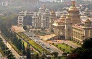 ಪ್ರಪಂಚದ 10 ಡೈನಮಿಕ್ ನಗರಗಳ ಪಟ್ಟಿಯಲ್ಲಿ ಬೆಂಗಳೂರಿಗೆ ಅಗ್ರ ಸ್ಥಾನ