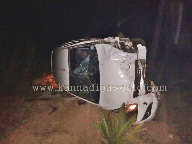 udupi_car_accident-1