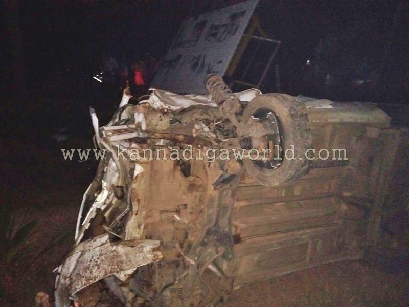 udupi_car_accident-3
