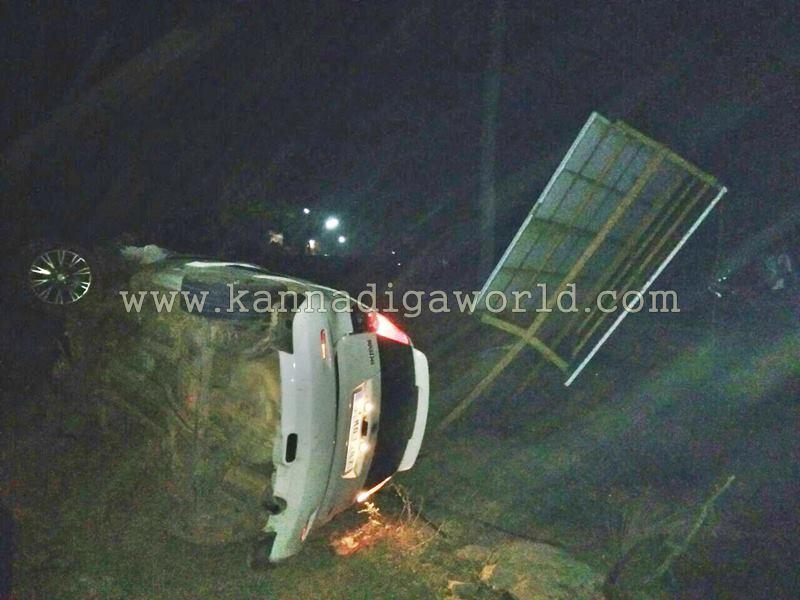 udupi_car_accident-4