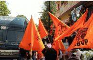 ಅಭಿಷೇಕ್ ಆತ್ಮಹತ್ಯೆ: ಬಂದ್'ಗೆ ಮುಂದಾದ ಏಬಿವಿಪಿ ಕಾರ್ಯಕರ್ತರ ಬಂಧನ