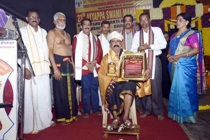 varli_ayyappa_pooja_7