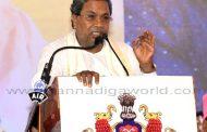 ಟಿಪ್ಪು ಜಯಂತಿ ನಡೆದೇ ನಡೆಯುತ್ತದೆ : ಮಂಗಳೂರಿನಲ್ಲಿ ಸಿಎಮ್ ಸಿದ್ದರಾಮಯ್ಯ ಸ್ಪಷ್ಟಣೆ