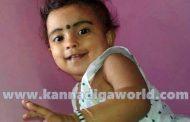 ವೈದ್ಯರ ಮುಷ್ಕರ: ಕುಂದಾಪುರ ಮೂಲದ 11 ತಿಂಗಳ ಮಗು ರಾಣಿಬೆನ್ನೂರಿನಲ್ಲಿ ಸಾವು