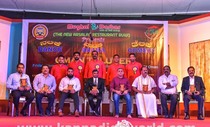 Oman Tuluver – Nanaate Cultural Programme (Nalike, Naataka,Telike