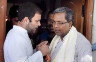 2018ರ ರಾಜ್ಯ ವಿಧಾನಸಭಾ ಚುನಾವಣೆಯಲ್ಲಿ ಕಾಂಗ್ರೆಸ್ ಗೆಲುವು ಸಾಧಿಸುವ ಮೂಲಕ ರಾಹುಲ್ ಗಾಂಧಿಗೆ ಪ್ರಥಮ ಕೊಡುಗೆ ನೀಡಲಿದೆ: ಸಿದ್ದರಾಮಯ್ಯ