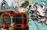 'ಕೊರಗಜ್ಜನ ಪವಾಡ': ದೈವಸ್ಥಾನದಿಂದ ಕದ್ದ ಬೆಳ್ಳಿ ಆಭರಣ ವಾಪಾಸ್ ತಂದಿಟ್ಟ ಕಳ್ಳರು!