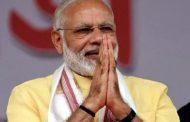 ಮೇ.7: ಪ್ರಧಾನಿ ಮೋದಿ ಮಂಗಳೂರಿಗೆ