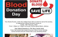 Tulu Koota Kuwait – Blood Donation Camp