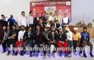 Huge Crowd Witnessed 14th BEARYS SPORTS FESTIVAL 2018
