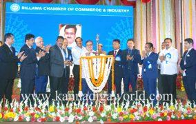 Mumbai : BCCI holds Awards Function