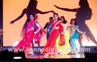 Colour Cultural & Melodious Event During AMCHI FAMILY Get-Together 2018 in DUBAI