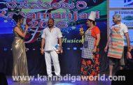 Tulu Koota Kuwait – Rasamanjari 2018 Mega Musical Extravaganza a Live Musical Nite and much more
