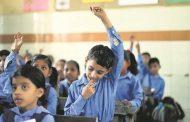 ಮಧ್ಯಪ್ರದೇಶದ ಶಾಲೆಯಲ್ಲಿ ಶಿಕ್ಷಕರು ಹಾಜರಿ ಕರೆಯುವಾಗ ವಿದ್ಯಾರ್ಥಿಗಳು 'ಜೈ ಹಿಂದ್' ಕೂಗಲು ಶಿಕ್ಷಣ ಇಲಾಖೆ ಸೂಚನೆ