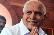 ನಾಳೆ ನಾನು ರಾಜ್ಯದ ನೂತನ ಮುಖ್ಯಮಂತ್ರಿಯಾಗಿ ಪ್ರಮಾಣವಚನ ಸ್ವೀಕರಿಸುತ್ತೇನೆ: ಯಡಿಯೂರಪ್ಪ