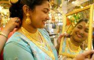 'ಚಿನ್ನ' ಪ್ರಿಯರಿಗೆ ಸಿಹಿ ಸುದ್ದಿ ! ಚಿನ್ನದ ದರದಲ್ಲಿ ಭಾರೀ ಇಳಿಕೆ
