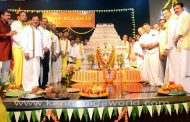 ಒಮಾನ್ ಬಿಲ್ಲವಾಸ್ ಕೂಟದಿಂದ ಶ್ರೀ ಸತ್ಯನಾರಾಯಣ ಪೂಜೆ ಮತ್ತು ಶ್ರೀ ನಾರಾಯಣ ಗುರು ಪೂಜೆ ಆಚರಣೆ