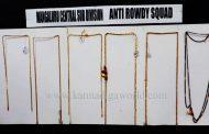 ಇಬ್ಬರು ಸರಗಳ್ಳರ ಬಂಧನ: ಚಿನ್ನಾಭರಣ ಸಹಿತಾ ರೂ. 3,74.000 ಮೌಲ್ಯದ ಸೊತ್ತು ವಶ