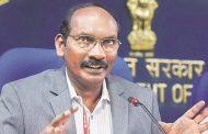 ಭಾರತ ಡಿಸೆಂಬರ್ 2021ರ ವೇಳೆಗೆ ಗಗನಯಾತ್ರಿಗಳನ್ನು ಬಾಹ್ಯಾಕಾಶಕ್ಕೆ ಕಳಿಸುವ ಗುರಿಯನ್ನು ತಲುಪಲಿದೆ: ಇಸ್ರೋ