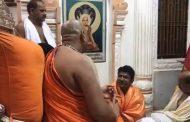ಮಂತ್ರಾಲಯಕ್ಕೆ ಪುನೀತ್ ರಾಜಕುಮಾರ್ ಭೇಟಿ: ರಾಯರ ದರ್ಶನ ಪಡೆದ ಅಪ್ಪು (Video)