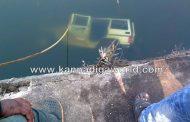 ಕಾರ್ಕಳದಲ್ಲಿ ನದಿಗುರುಳಿದ ಬೊಲೆರೋ ಜೀಪ್: ಮಹಿಳೆ ದಾರುಣ ಸಾವು