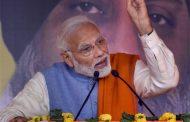 ಮೋದಿಯಿಂದ ಪ್ರತಿ ತಿಂಗಳು ಬಡವರ ಖಾತೆಗೆ 2500 ರೂಪಾಯಿ?: ರೈತರಿಗೆ 8 ಸಾವಿರ?