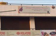 ಮೈಸೂರು: ಹೊರಗೆ ಬ್ಯೂಟಿ ಪಾರ್ಲರ್ ಒಳಗೆ ವೇಶ್ಯಾವಾಟಿಕೆ ಅಡ್ಡೆ