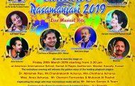 Tulu Koota Rasamanjari 2019– Live Musical extravaganza