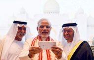 ಮೋದಿಗೆ ಯುಎಇ ಅತ್ಯುನ್ನತ ನಾಗರಿಕ ಪುರಸ್ಕಾರ 'ಝಾಯೆದ್ ಮೆಡಲ್'