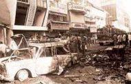 1993ರ ಮುಂಬೈ ಸ್ಫೋಟದ ಅಪರಾಧಿ ಅಬ್ದುಲ್ ಗನಿ ತುರ್ಕ್ ಸಾವು