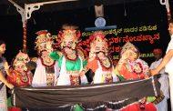 ದ್ವೀಪರಾಷ್ಟ್ರಬಹರೈನ್'ನಲ್ಲಿ ಯಶಸ್ವೀ ಯಕ್ಷಗಾನ ಪ್ರದರ್ಶನ