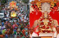 ರಥಬೀದಿ ಶ್ರೀ ವೆಂಕಟರಮಣ ದೇವಸ್ಥಾನದ ನೂತನ ಸ್ವರ್ಣ ಗರುಡ ವಾಹನದ ಪುರಪ್ರವೇಶ