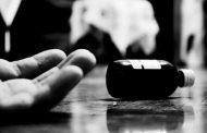 ಬೆಂಗಳೂರು: ಪತ್ನಿಯ ಹಠದ ಸ್ವಭಾವದಿಂಡ ಬೇಸತ್ತ ಪತಿ; 25 ದಿನದಲ್ಲೇ ವಿಷ ಕುಡಿದು ಪತಿ ಆತ್ಮಹತ್ಯೆ!
