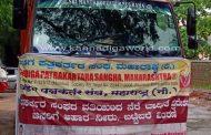 ಪ್ರಾಕೃತಿಕ ವಿಕೋಪ : ಪರಿಹಾರ ಸಾಮಾಗ್ರಿ ಸ್ವೀಕರಿಸಲು ಸೋಮವಾರ ಕೊನೆ ದಿನ