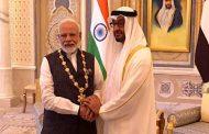 ಮೋದಿಗೆ ಯುಎಇಯ ಅತ್ಯುನ್ನತ ನಾಗರಿಕ ಪ್ರಶಸ್ತಿ 'ಆರ್ಡರ್ ಆಫ್ ಝಾಯೆದ್' ಪ್ರಶಸ್ತಿಯ ಗೌರವ
