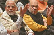 'ನೋಟುಗಳಿಂದ ಗಾಂಧೀಜಿ ಪೋಟೋ ತೆಗೆಯುತ್ತಾರೆ'