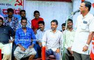 ಹಳೆ ಬಂದರು ಕಾರ್ಮಿಕರ ಹೋರಾಟ ಕಡೆಗಣಿಸಬೇಡಿ : ಸುನಿಲ್ ಕುಮಾರ್ ಬಜಾಲ್