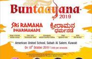 Buntara Sangha, Kuwait (BSK) announces Mega Program 'Buntaayana – 2019'