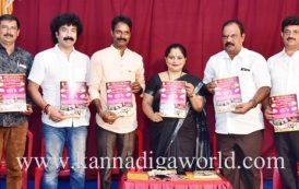 ಡಿಸೆಂಬರ್.29: ಗುರುಪುರದಲ್ಲಿ ಬಂಟ ಕಲಾವೀಳ್ಯ-2019 – ರಾಷ್ಟ್ರೀಯ ಬಂಟ ಕಲಾವಿದರ ಸ್ಪರ್ಧಾ ಸಮ್ಮಿಲನ